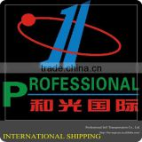 logistics agency with purchase service in foshan,guangzhou and shenzhen from China to BUSAN South Korea
