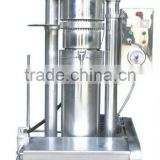 2013 new type household full automatic crude edible Oil presser with olive,sesame ,farmseeds ect.