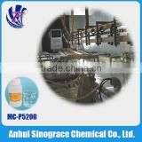 Iron steel pipe machinery industrial spray rust remover chemical and rust inhibitor MC-P5200