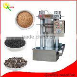 Hot & cold avocado oil press machine