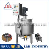 100L electric Jacketed High Speed Paint Mixer Lab Machine with pump