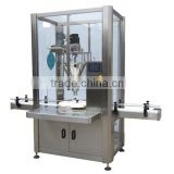 single head washing powder production line