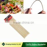 Factory Direct Disposable Bamboo Rotating Bbq Skewers in China