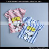 New Latest Baby Short Sleeve Fashion Stripes T-Shirt Boys Girls Cartoon Printed Shirts