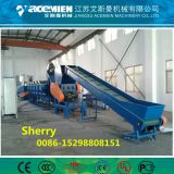 1000kg/h PP PE film washing machine plastic recycling machine