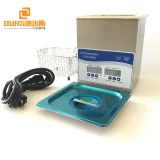 Desktop jewelry Digital Industrial Ultrasonic washing machine 2L