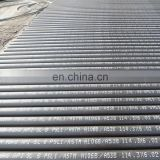 best price china 52 inch steel pipe