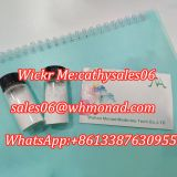 Watermelon Ketone Powder Raw Material CAS 28940-11-6