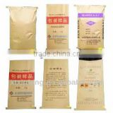 high quality kraft paper valve bag/cement bag/sugar bag/pp block bottom 50kg pp valve bag for packing sugar