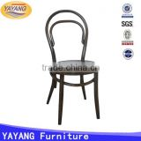 Hot sale cheap price colorful powder coating modern metal Vienna Side Chair, dining cafe chair