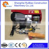 Construction material hoist /small electric pulley hoist