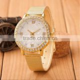 Net Belt New Design Woman's Quartz Watch Fashion Gold Rhinestone Woman Watches Stainless Steel High Quality Women's Watch SB1206