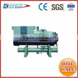 KNR-210WS water cooled screw absorption chiller