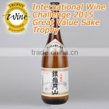 High quality and Reliable sake with glass cup for Japanese food restaurant , dewa-zakura also available