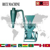 Small electric corn mill grinder/corn crushing machine
