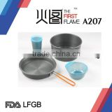 2015 Hard anodized Aluminium camping cookware set A207