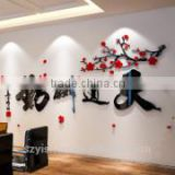Acrylic 3d wall stickers home decor