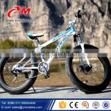 "26""x4.0 tire snow bike big wheels / 7speed fat tire bicycle cruiser / China fat bike factory company                                                                         Quality Choice"