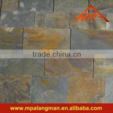 natural rusty chinese slate facades