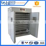 poultry equipments 352 eggs automatic large egg incubator for sale in chennai