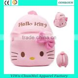 hello kitty different models school bags plush school bags for girls 1-2 year baby kids backpack                                                                                                         Supplier's Choice