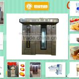 Two Trolley bread baking line/bread bakery machinery line/bread making machine/food baking rotary oven/furnace