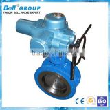 triple-eccentric flange electric butterfly valve with wheel controlling