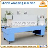 Automatic bottle shrink film packing (wrapping) machine,skin packing machine,shrink packaging machine