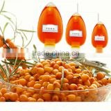 Herbal Products Wholesaler Seabuckthorn Seed Oil Hippophae Extract China Manufacturer Cosmetic Ingredient