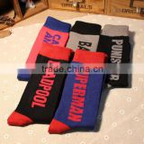 pure cotton knee high business stockings for men wholesale custom men socks sports socks