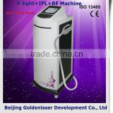 2013 laser tattoo removal slimming machine cavitation E-light+IPL+RF machine ipl machine (free training and good afterservice )