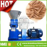 Top animal feed machinery in kenya for feeds manufacturing, dog feed machine, chicken feed machine