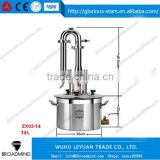 LX2167 ZX02-14 Alcohol distillation equipment,home alcohol distiller,micro brewery for sale