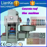 Latest Products In Market Cement Roof Tile Machine/How To Import Tile Roofs Manufacturing Machine