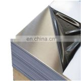 Top supplier wholesale sus 304 stainless steel plate with low price per kg for steel structure warehouse