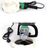 1200w 180mm car wax polishing machine