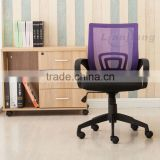 China economical office chair plastic chair feet