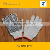 2014 High Quliaty Personal Safety Equipment New Working Gloves Work Used PVC Dotted Working Gloves from China