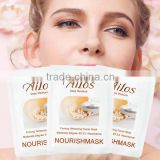 facial mask daily care with best price for the clogged skin