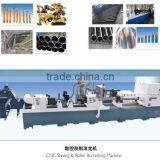 chinese horizontal internal cylinder skiving and roller burnishing machines manufacturers