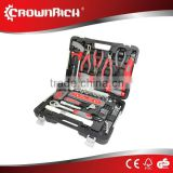 75pcs Professional cr-v craftsman tool sets