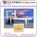 Shanghai Manufacturer Carton Case Box Sealing packing machine, taping strapping Machine 5050KZ 0086-18321225863