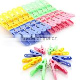 M041 colorful plastic clothes drying clips custom home products clothes clips