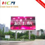 good quality pillar mounted large led billboard display big screen for advertising with discount prices