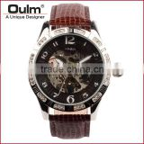 2015 oulm factory watch, genuine leather belt watch, couple mechanical watch