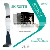 Top Selling SK-X80th Coin Operated LCD Touch Screen electronic lcd screen vending machine