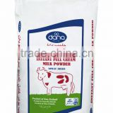 Instant Full Cream/Whole Milk Powder - 25kg Bags (IFCMP/WMP)
