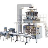 Candy packaging machinery,confectionary packaging machine, potato chip packaging line