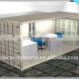 Container House/flat pack container house/ living container/office container/ toilet container/accommodation container