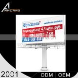 New Arrival Customized Business Used Sign Used Outdoor Lighted Sign Boxes For Advertising Display